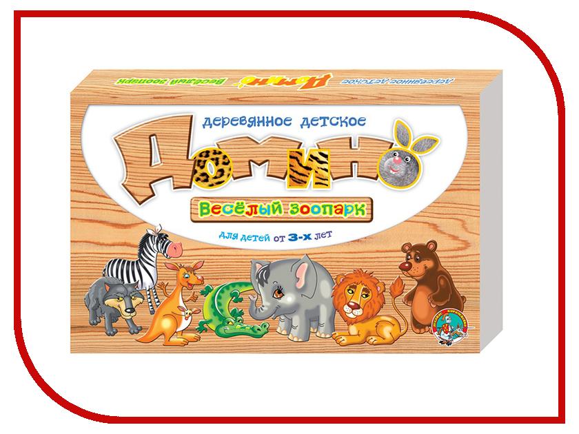 Настольная игра Десятое Королевство Домино Веселый зоопарк 01515 игра спортивная десятое королевство 00628 домино мои игрушки