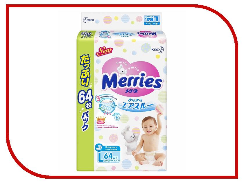 Подгузники Merries L 9-14кг 64шт merries