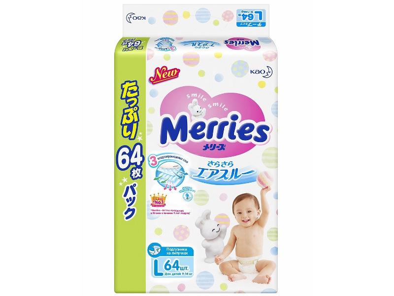 Подгузники Merries L 9-14кг 64шт
