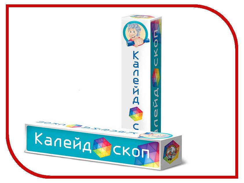 Калейдоскоп Десятое Королевство 01645 игра десятое королевство калейдоскоп волшебный 01644