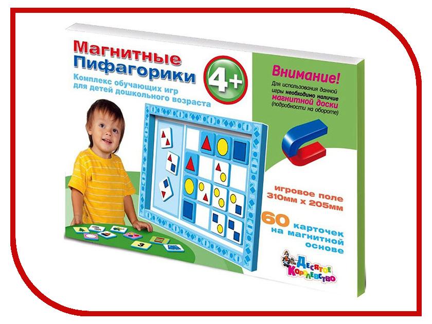 Настольная игра Десятое Королевство Магнитные Пифагорики 4+ 01662