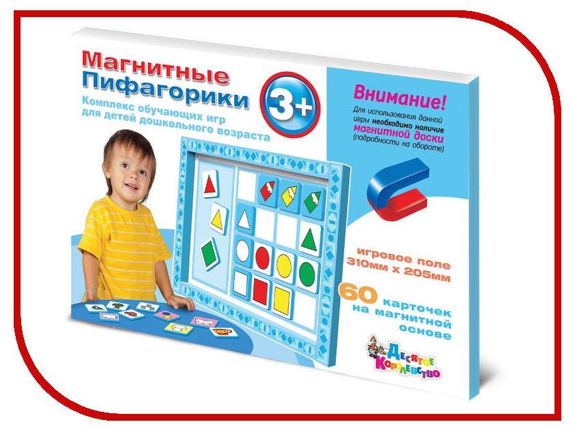 Настольная игра Десятое Королевство Магнитные Пифагорики 3+ 01661 настольная игра десятое королевство магнитные пифагорики 4 01662