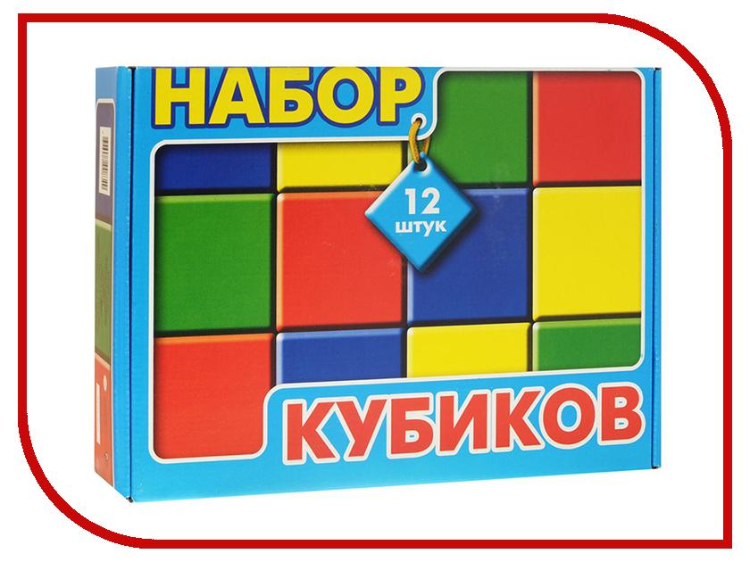 Кубики Десятое Королевство 12 шт. 00834 десятое королевство десятое королевство кубики с картинками родные сказки 20 шт