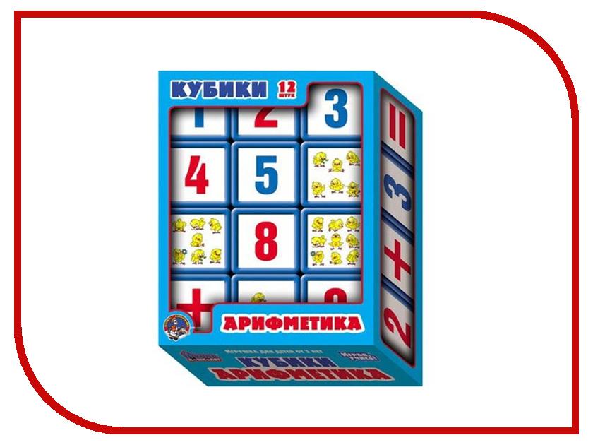 Кубики Десятое Королевство Арифметика 12 шт 00350