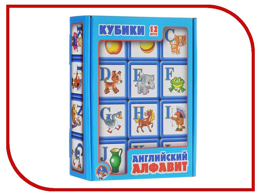Кубики Десятое Королевство Английский алфавит 12 шт. 00351 десятое королевство десятое королевство кубики с картинками родные сказки 20 шт