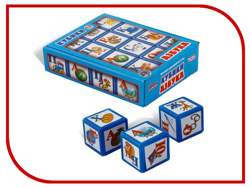 Кубики Десятое Королевство Азбука 12 шт. 00349 десятое королевство десятое королевство кубики с картинками родные сказки 20 шт
