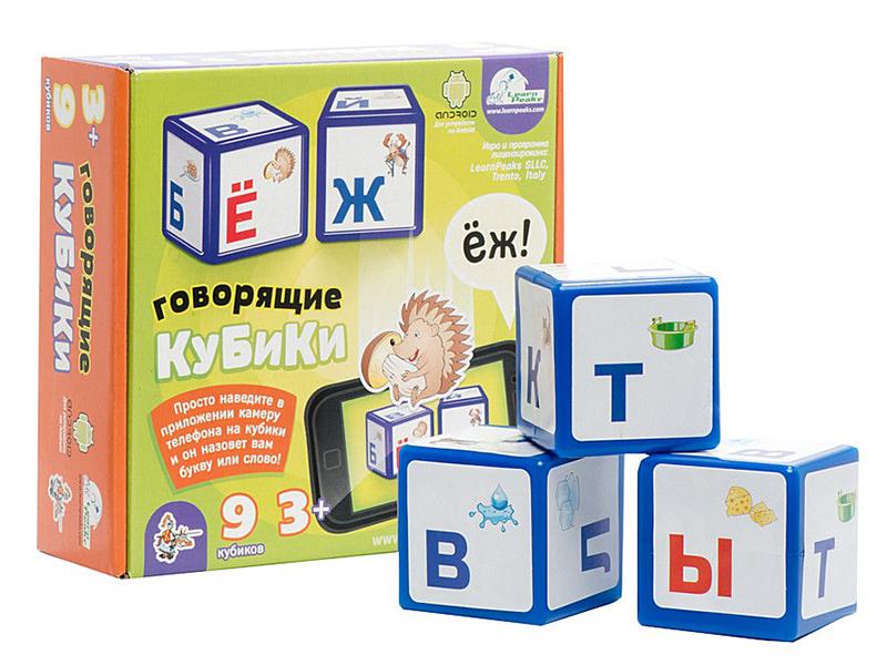 лучшая цена Кубики Десятое Королевство Алфавит 9 шт говорящие 01571