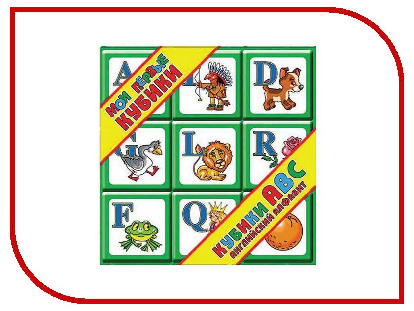 Кубики Десятое Королевство АВС Английский алфавит 9 шт + карточки 00299