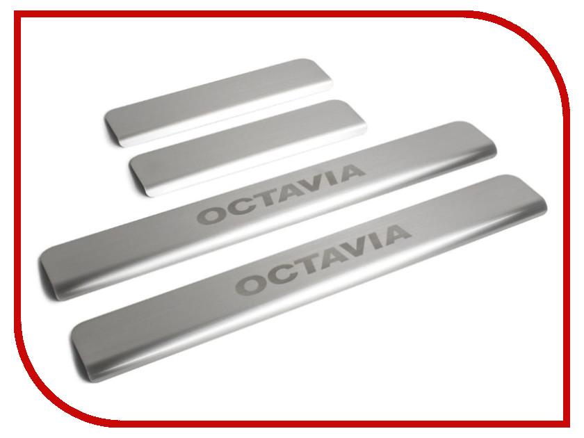 Накладки на пороги Rival Skoda Octavia A7 2013-н.в. NP.5105.3