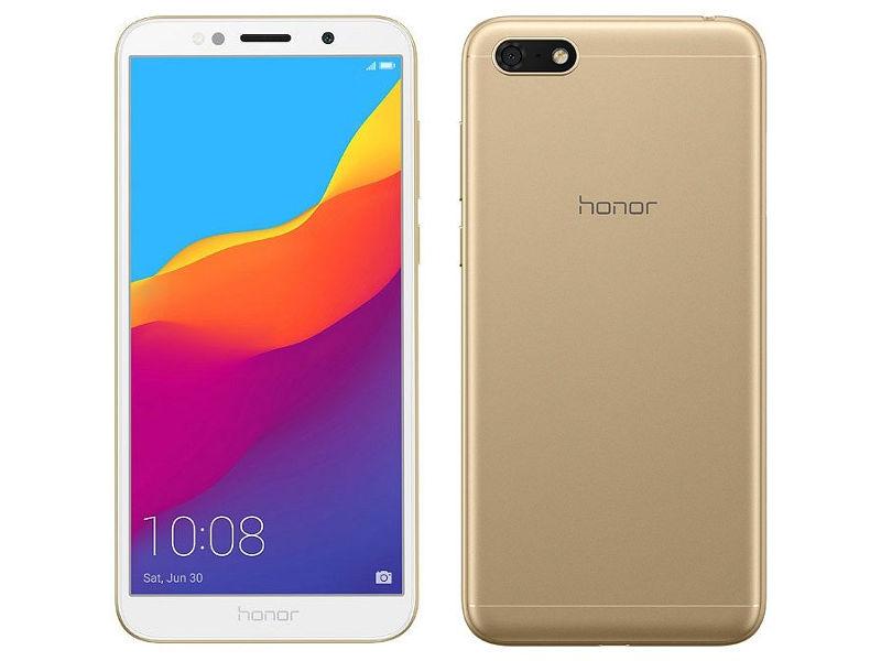 Сотовый телефон Honor 7A Gold цена 2017