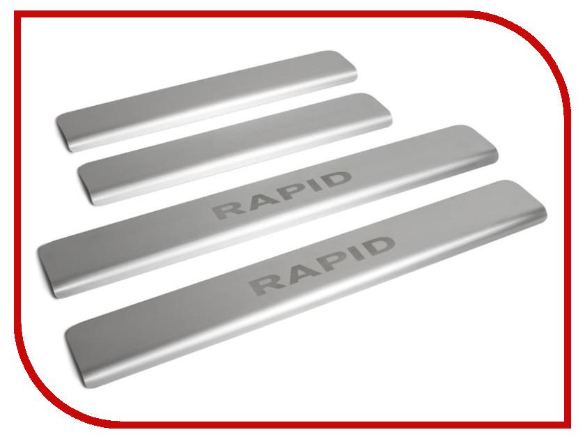 Накладки на пороги Rival Skoda Rapid 2014-н.в. NP.5104.3