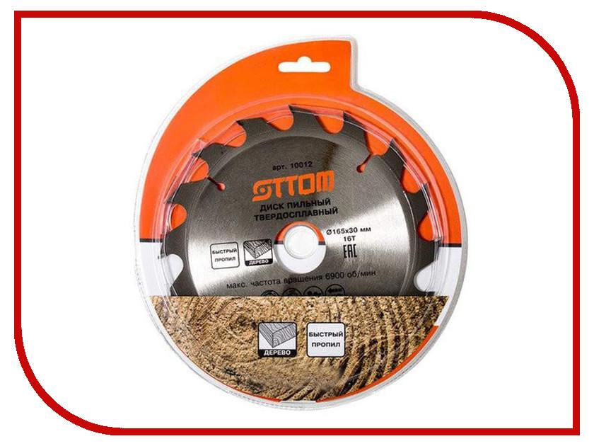 Диск Ottom 165x30/20-16т пильный для древесины, мдф, дсп, фанеры 10012