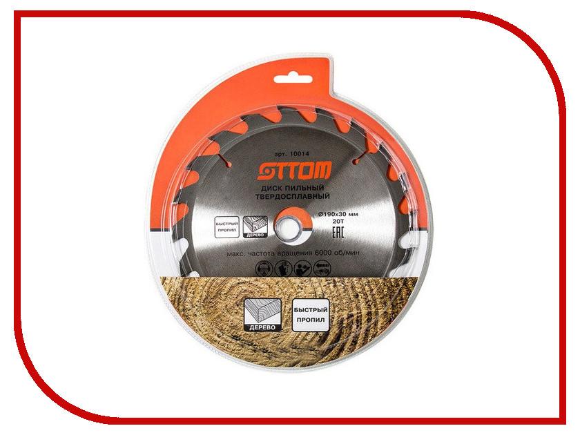 Диск Ottom 190x30/20/16-20т пильный для древесины, мдф, дсп, фанеры 10014