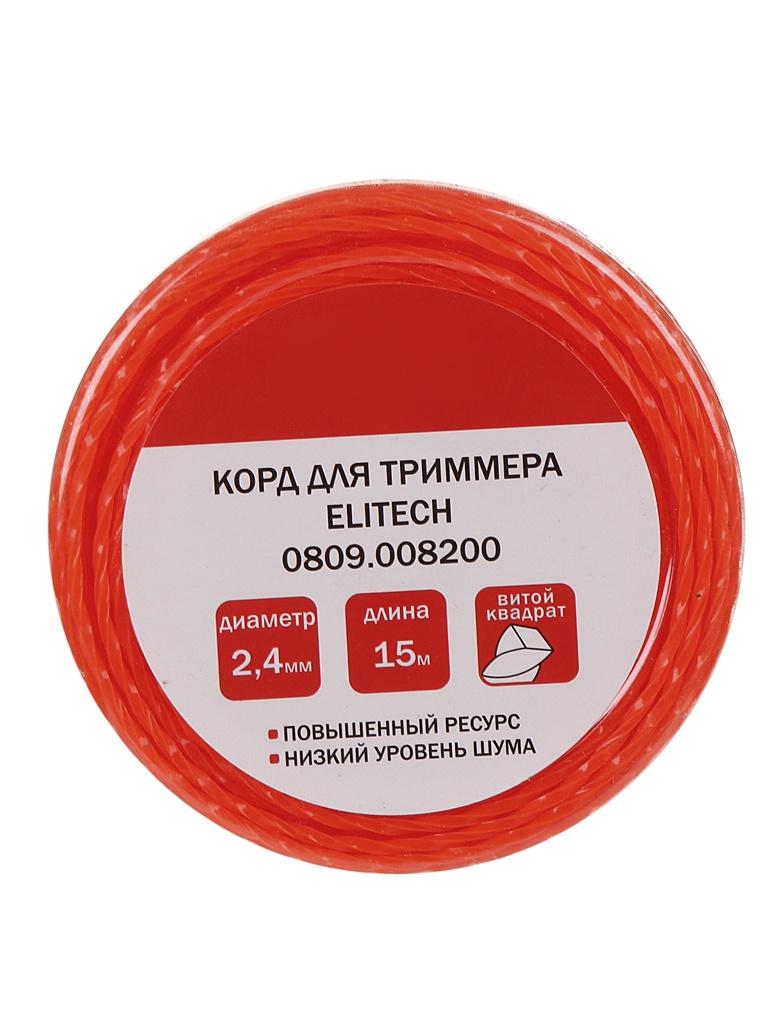 Леска для триммера Elitech 2.4mm x 15m 0809.008200