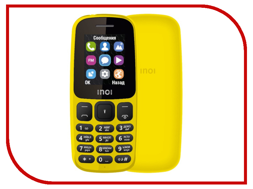 цена Сотовый телефон Inoi 101 Yellow