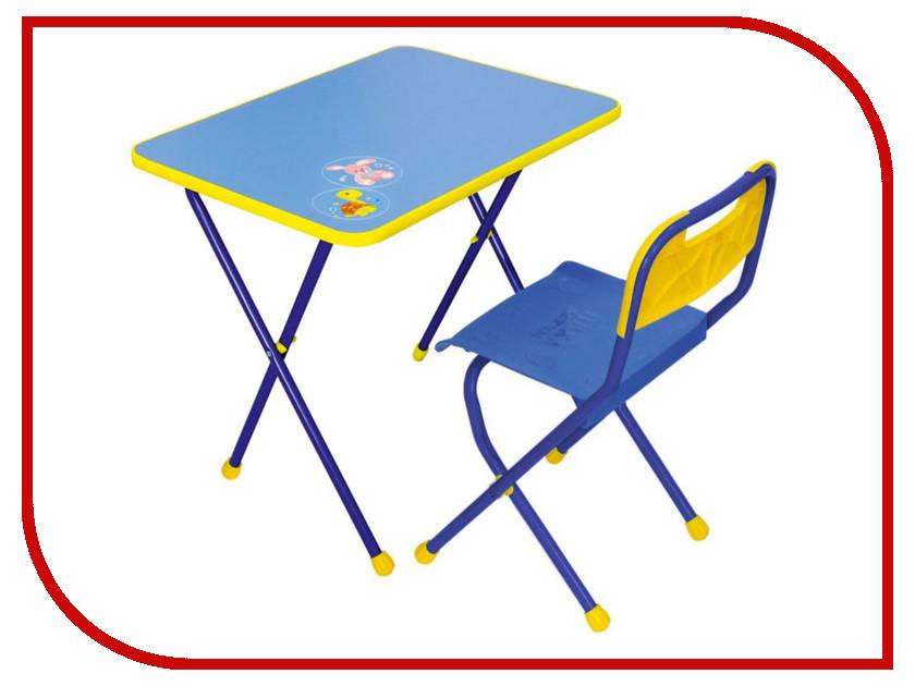 Набор детской мебели Nika Алина Blue КА1 игра nika алина pink ка2 р