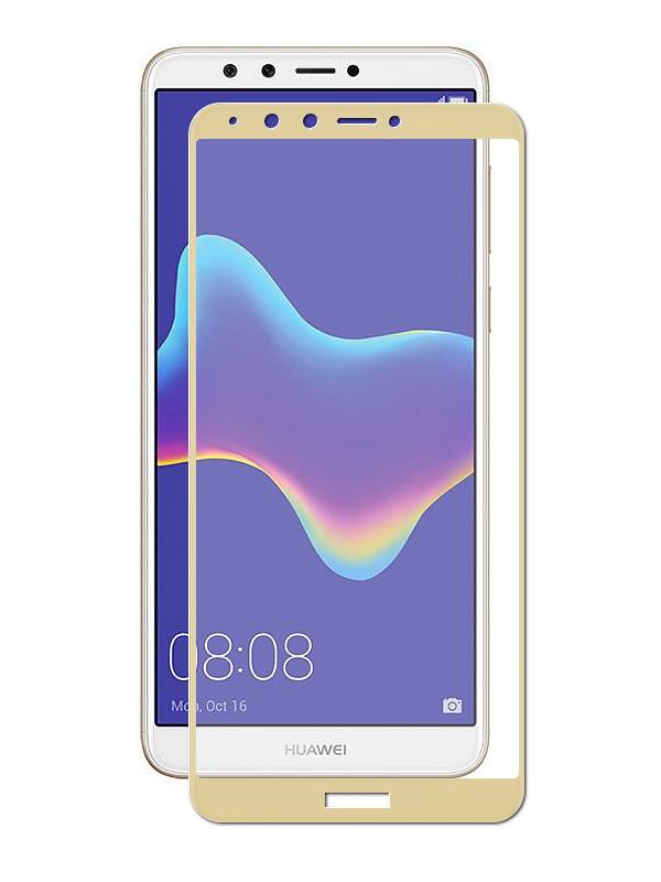 Аксессуар Защитное стекло Zibelino для Huawei Y9 2018 TG Full Screen 0.33mm 2.5D Gold ZTG-FS-HUW-Y9-2018-GLD