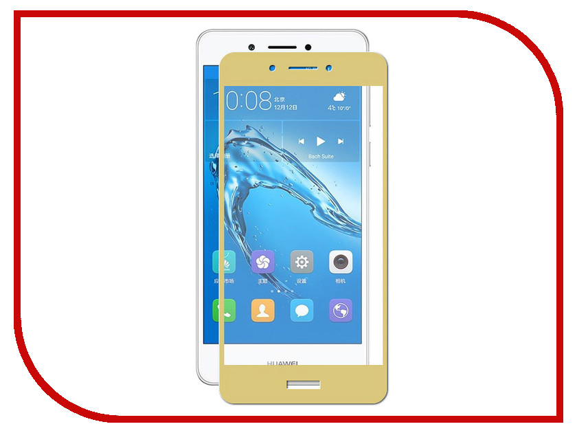 Аксессуар Защитное стекло для Huawei Nova Smart Zibelino TG Full Screen 0.33mm 2.5D Gold ZTG-FS-HUA-NOVSMT-GLD new 5 inch for blackview bv5000 lcd display with touch screen panel digitizer sensor assembly glass sensor replacement parts