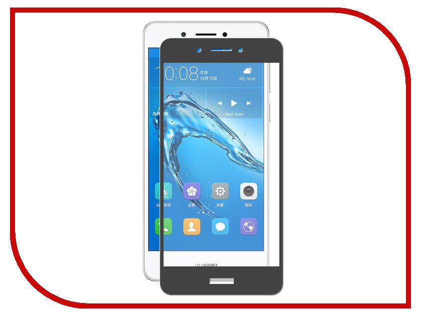 Аксессуар Защитное стекло для Huawei Nova Smart Zibelino TG Full Screen 0.33mm 2.5D Black ZTG-FS-HUA-NOVSMT-BLK аксессуар чехол samsung j3 2017 j330f zibelino clear view black zcv sam j330 blk