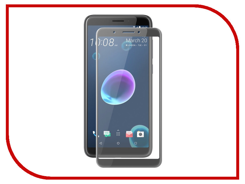 Аксессуар Защитное стекло для HTC Desire 12 Zibelino TG Full Screen 0.33mm 2.5D Black ZTG-FS-HTC-D12-BLK обзор htc desire