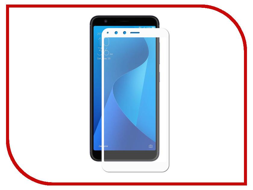 Аксессуар Защитное стекло для ASUS Zenfone Max Plus M1 ZB570TL Zibelino TG Full Screen 0.33mm 2.5D White ZTG-FS-ASU-ZB570TL-WHT смартфон asus zenfone max plus zb570tl 4 64gb