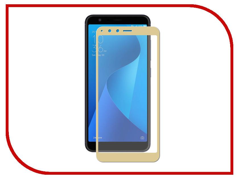 Аксессуар Защитное стекло для ASUS Zenfone Max Plus M1 ZB570TL Zibelino TG Full Screen 0.33mm 2.5D Gold ZTG-FS-ASU-ZB570TL-GLD сотовый телефон asus zenfone 4 max plus m1 zb570tl 32gb black