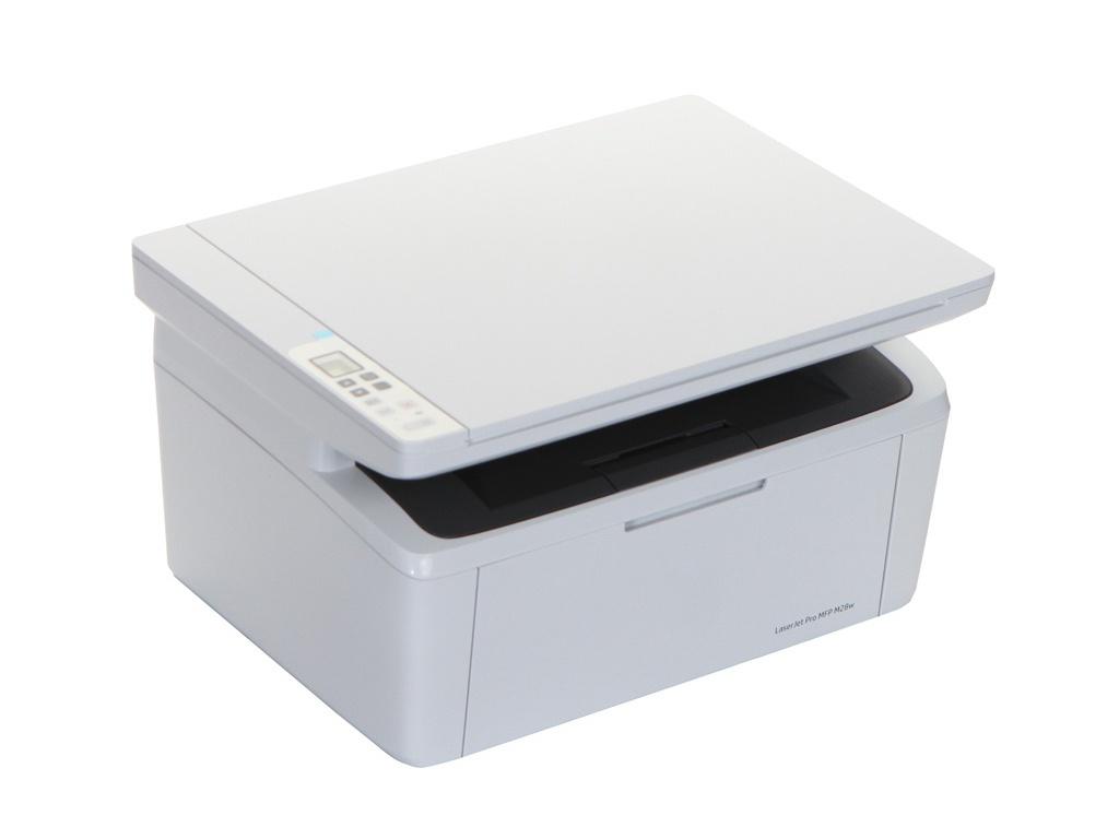 МФУ HP LaserJet Pro MFP M28w W2G55A Выгодный набор + серт. 200Р!!!