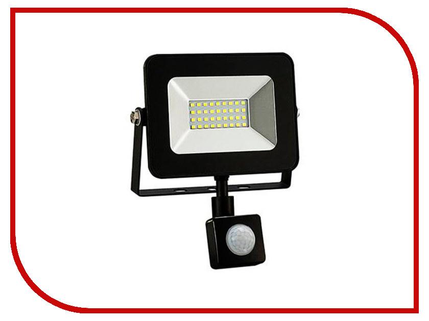 Прожектор RSV Sensor RSV-SFL-2-30W-6K-IP65SENS цена 2017