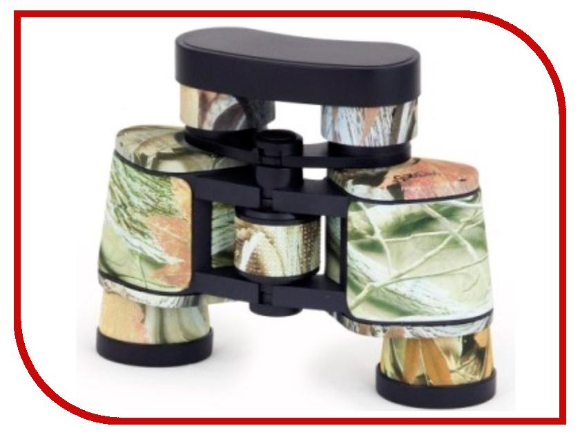 Бинокль Yagnob 35CB 20x40 MultiCam СК-00002149 напольная плитка cerdomus dome gold 20x40
