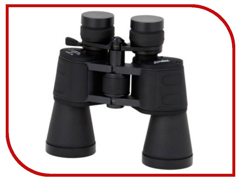 Бинокль Yagnob 50CB 10x70x70 Black СК-00002171 yagnob hd 110