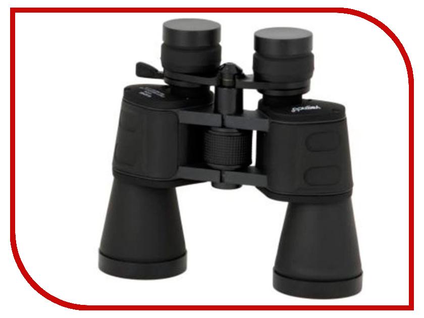 Бинокль Yagnob 50CB 10x60x60 Black СК-00002169