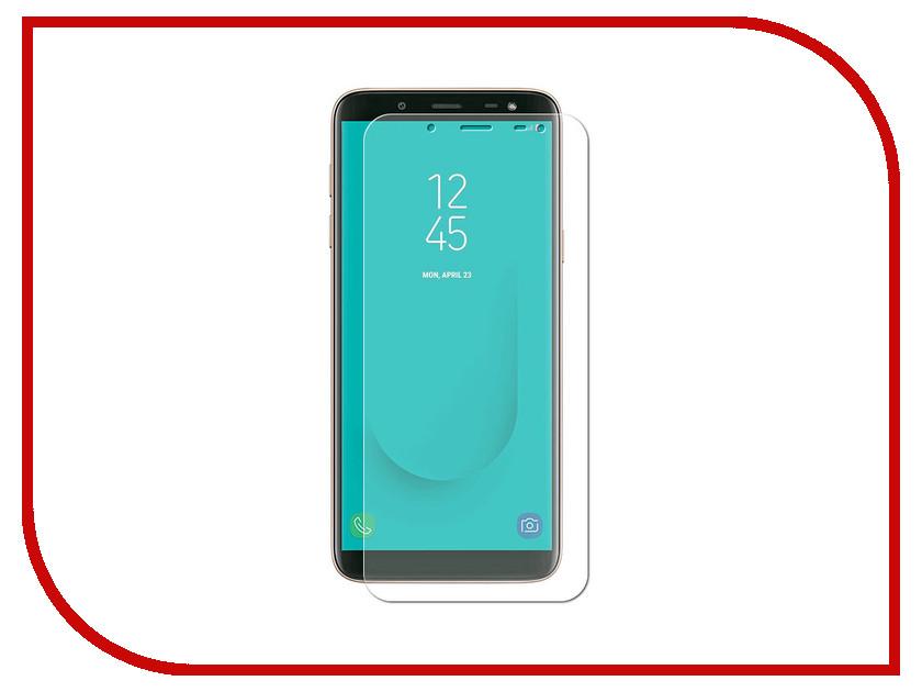 Аксессуар Гибридная защитная плёнка для Samsung Galaxy A6 Plus Red Line УТ000015412 аксессуар гибридная защитная пленка для samsung galaxy j8 2018 red line ут000015487
