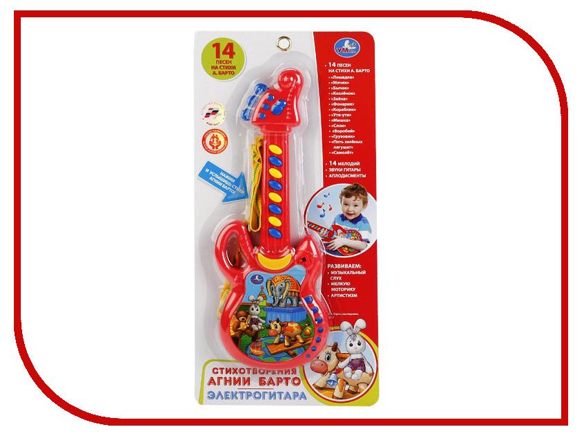 Детский музыкальный инструмент Умка Электрогитара B1525285-R4