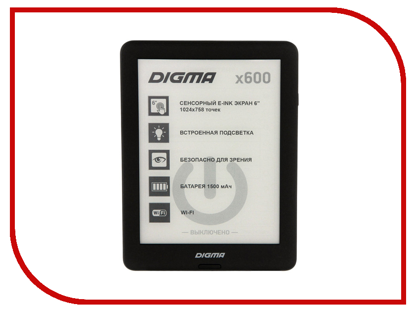 Электронная книга Digma X600 Black электронная книга digma e63s темно серый e63sdg