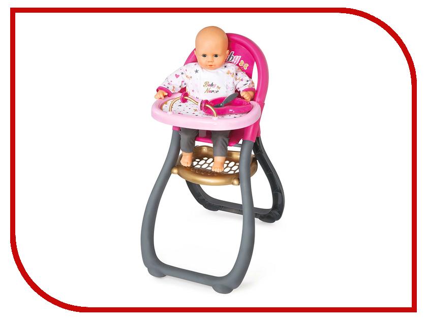 Стульчик для кормления пупса Smoby Baby Nurse 220310 колыбель для пупса smoby baby nurse 28 5х52х26см