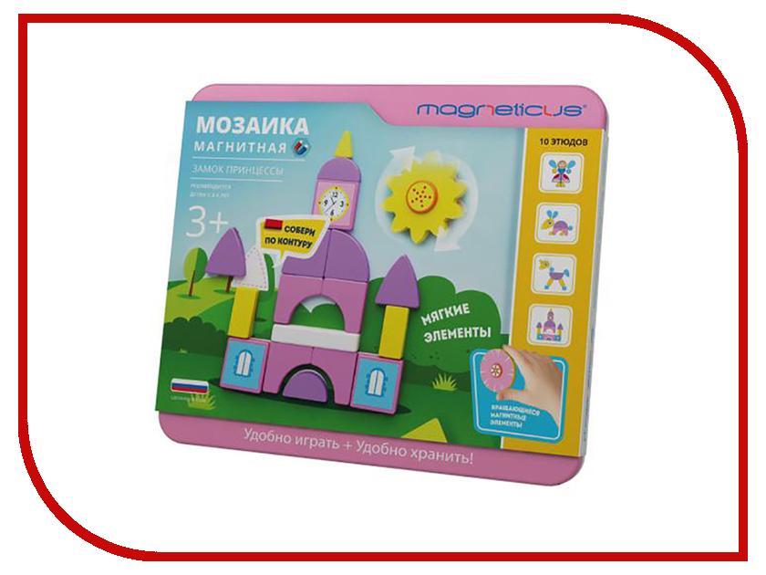 Настольная игра Magneticus Магнитная мозаика Замок принцессы MC-001 настольная игра magneticus магнитная мозаика ферма mc 002