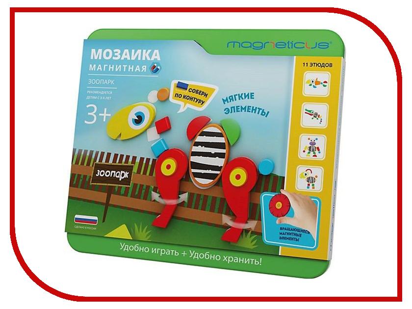 Настольная игра Magneticus Магнитная мозаика Зоопарк MC-003 мозаика magneticus мозаика магнитная ферма