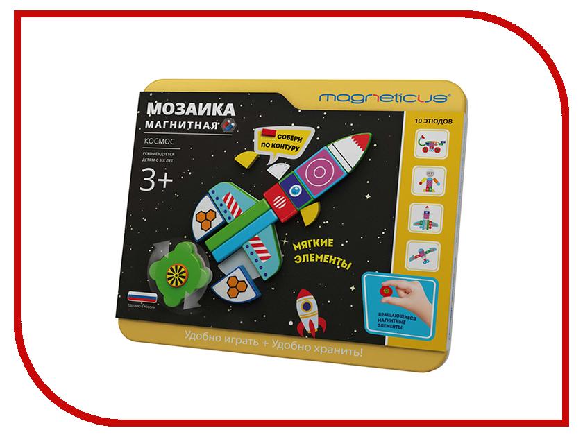 Настольная игра Magneticus Магнитная мозаика Космос MC-004 настольная игра magneticus магнитная мозаика ферма mc 002