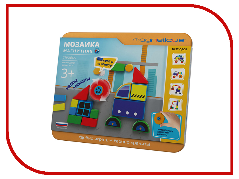 Настольная игра Magneticus Магнитная мозаика Стройка MC-005 настольная игра magneticus магнитная мозаика ферма mc 002