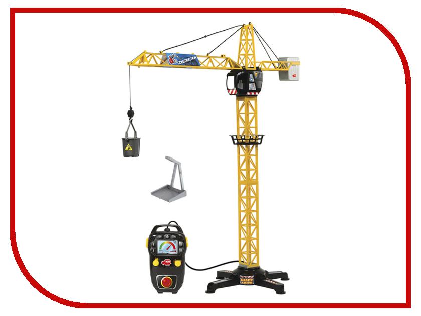 Игрушка Dickie Toys Giant Crane (3462411) dickie toys 15см