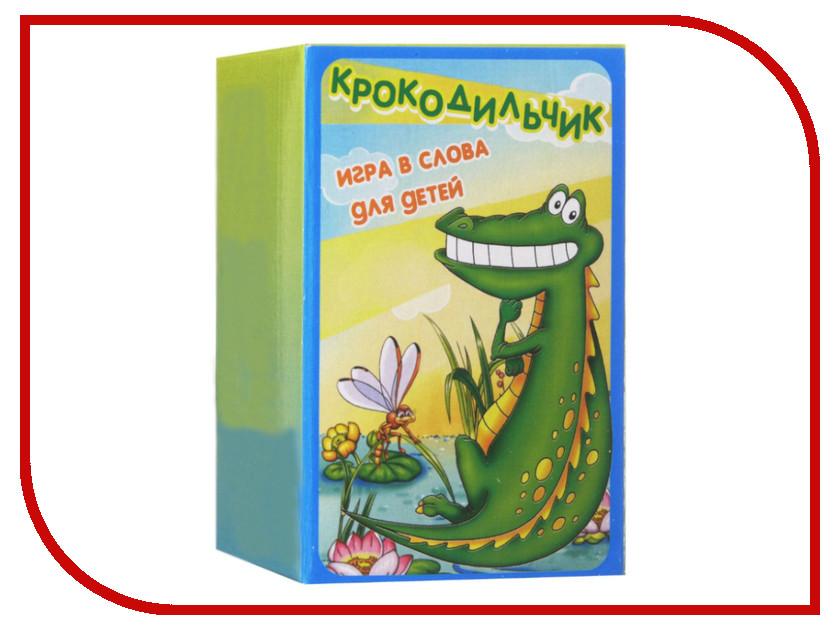 Настольная игра Нескучные Игры Крокодильчик НИ15