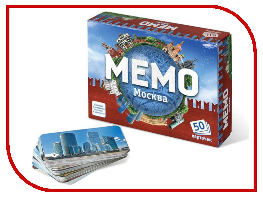 Настольная игра Нескучные Игры Мемо Москва НИ18 настольная игра нескучные игры развивающая мемо крым 7829