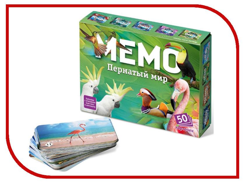 Настольная игра Нескучные Игры Мемо Пернатый мир НИ19 настольная игра нескучные игры развивающая мемо крым 7829