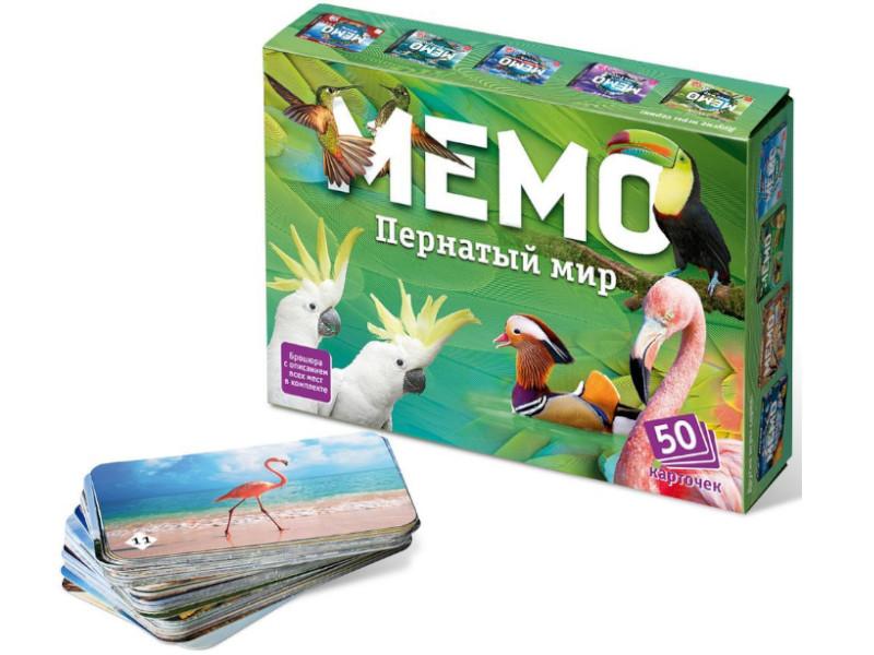 Настольная игра Нескучные игры Мемо Пернатый мир 7952/48 настольная игра развивающая бэмби мемо природные чудеса россии 7203