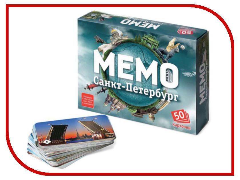 Настольная игра Нескучные Игры Мемо Санкт-Петербург НИ20 настольная игра нескучные игры развивающая мемо крым 7829