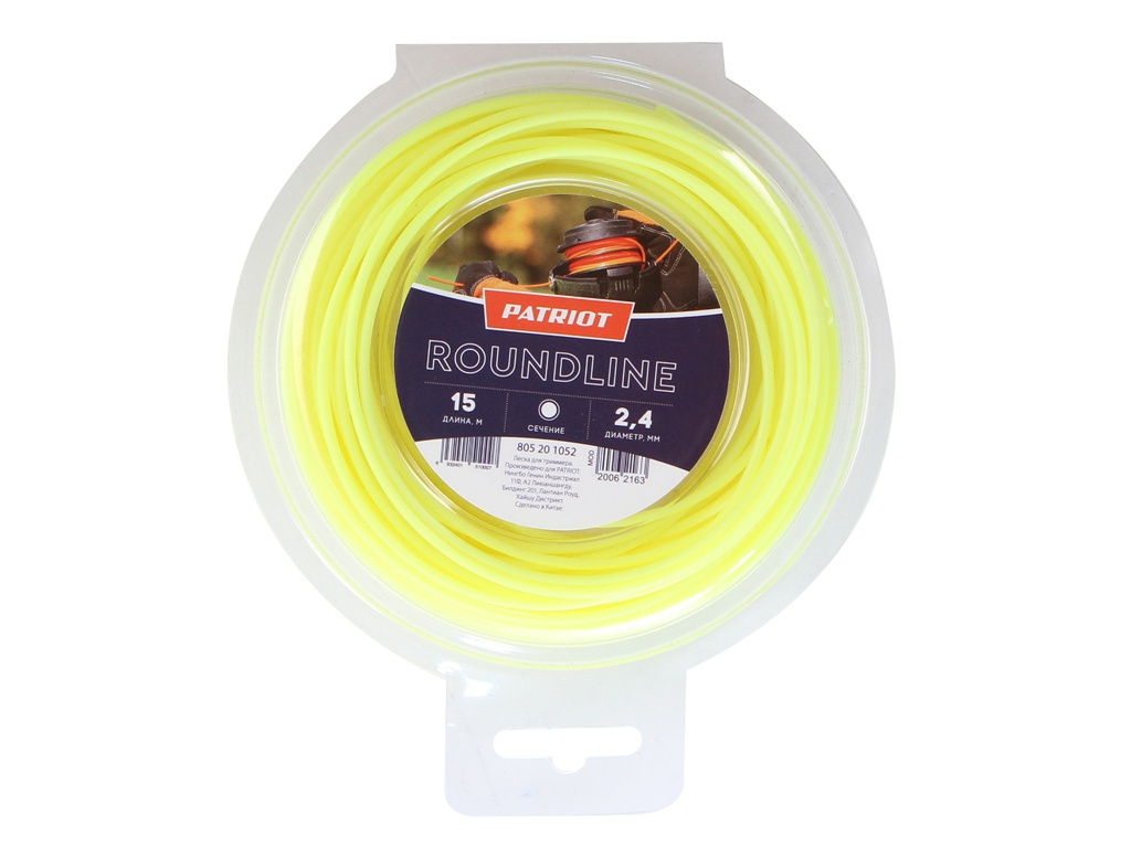 Леска для триммера Patriot Roundline 2.4mm x 15m Yellow 240-15-1 805201052