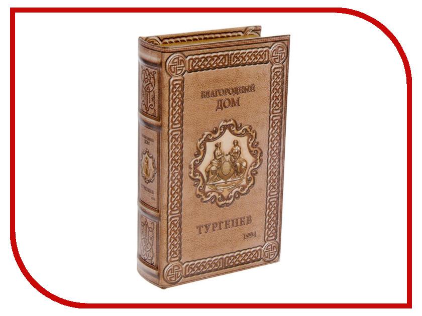 Сейф книга СИМА-ЛЕНД Благородный дом 21x13x5cm 1522110 сейф книга сима ленд соловушка 1522132