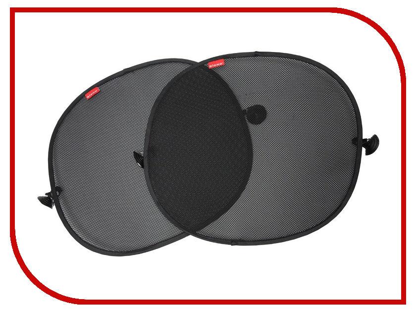 Шторки Diono Sun Stoppers 40276