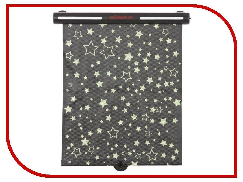 Шторки Diono Starry Night 60043