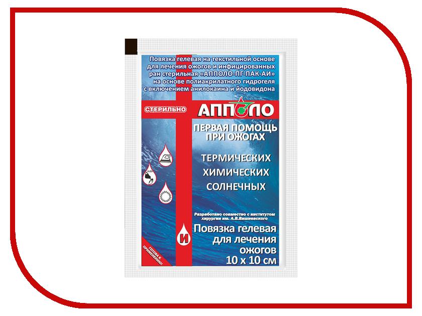 Повязка гелевая Апполо АППОЛО-ПГ-ПАК-АИ МС103586